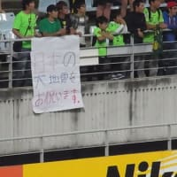 韓国人、台風の被害に狂喜乱舞「日本おめでとう。早く滅亡しろ」「反省のない悪質な戦犯国に天罰」
