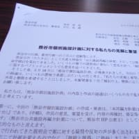 熊谷市と熊谷市公共施設統廃合問題を考える会との懇談会