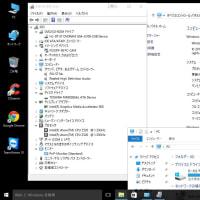 Windows10動作確認メモ