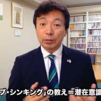 すごい人が現れた:及川幸久氏