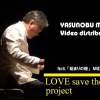 「Dawning of light ~始まりの煌~」 MIDI orgel (オルゴール) LOVE save the world ~愛は世界を救う~ project 第六弾!