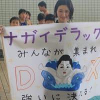 2019星田校競泳大会