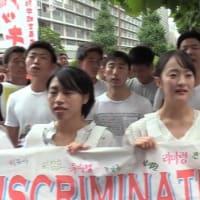 朝鮮学校にあえて行く事はアイデンティティの確立か?