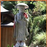 高知県・四国88ヶ所巡礼ブログの旅~第36番・青龍寺①&②参拝回想記・「空」と「海」の道を行く!