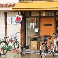 マツシタキッチン/カフェ、かき氷/玉造