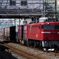 JR東日本 常磐線(貨物)