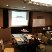 「小規模事業者売上向上研修」京都開催