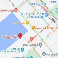 あと少し 10月17日 (日)千葉市 千葉みなと 第3回 千葉のいいもの販売会 会場 ケーズハーバー