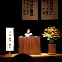 第15回日本創傷・オストミー・失禁ケア研究会、講演