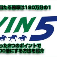 ¥100が4億8千万円に!! 1/12(火)いきいき様No.82