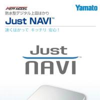 防水型デジタルはかり J-100Wシリーズ