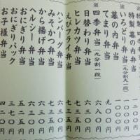 業務連絡~!