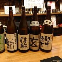 酒蔵 盛盛(高岡駅)