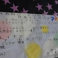 71年 ロックカーニバル GURAND FUNK@後楽園球場
