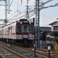 鮮魚列車廃止報道