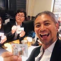 【ラジオ】ハイサイ!ウチナータイム!の収録‼️ ^_^
