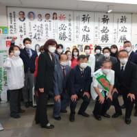 安藤たかお候補、松野博一官房長官から応援いただきました