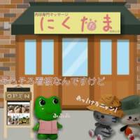 2019 6/14日(金)の例話日記