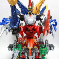 騎士竜シリーズ07 DX竜装合体キシリュウネプチューン