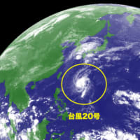 "【hazard lab】    10月18日10:21分、""""台風20号「ノグリー」19〜20日沖縄近海に接近 本州への影響は?"""""