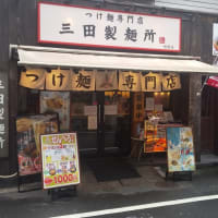 濃厚スープと太麺のつけ麺チェーン