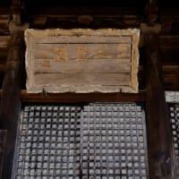 静寂につつまれた長谷寺へ