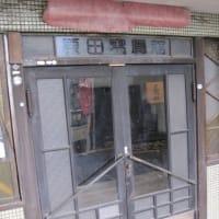 【愛知県・瀬戸市】銀座通り商店街アーケード