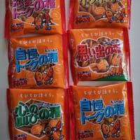 グルメ 271食 『亀田の柿の種 「桜まつり」』