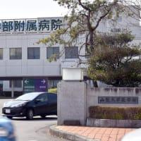◆志村けんさんを治療した国立国際医療研究センター・大曲貴夫センター長=へぼ医者 転院して、直ちにアビガン投与していれば、助かった可能性大!70歳でエクモ回してたんだもん そりゃね・・