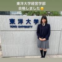 東洋大学水泳部、男子の主な新入生判明!