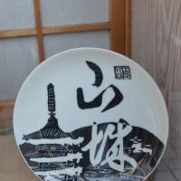 まち歩き中1562 京の通り・堺町通 NO39   足袋屋さん