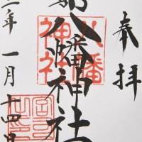 埼玉・春日部八幡神社
