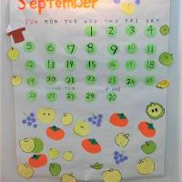 【美味しそうな9月のイベントカレンダー】
