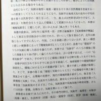 環境気候学(2003)東京大学出版会(読了)