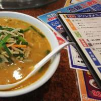 本日のディナーはスタンプ2倍押しの餃子の王将日本橋でんでんタウン店で。中華飯とみそラーメンを。13分で完食。