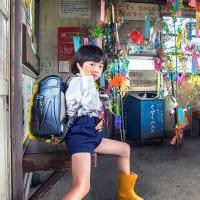 小湊鐡道2019.7 #2  小学一年生 #2 ~ 七夕 #2 ~