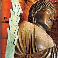 旅の豆知識「天平文化」