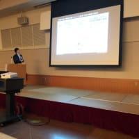 北斗市主催SDGs勉強会の開催…函館市~北斗市