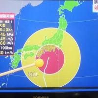 台風19号伊豆半島に上陸
