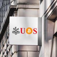 日米欧の銀行、暗号通貨(仮想通貨)構想「海外送金を即時決済」