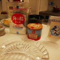 シャンソン歌手リリ・レイLILI LEY 手料理好き 食べ好き 飲み好き 外食好き