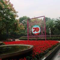 上海の人民公園で給湯蛇口発見!