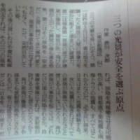 赤川次郎さんの声を読む