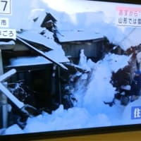 昭和30年代 雪国の暮らし