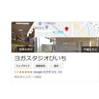 googleマップのクチコミありがとうございます