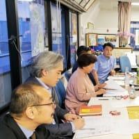 神田オフイスで開催された関東沖縄経営者協会理事会