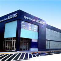 みなと アクトス スポーツクラブアクトスWill名古屋みなと店 名古屋市港区のスポーツクラブ・ジム・フィットネス