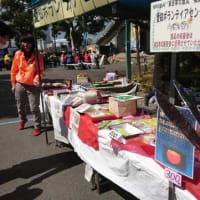 熱田神宮公園 古墳マルシェ  出店いたしました!!