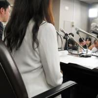 宮崎文夫の「煽り運転」の同乗者と間違えられ、大量の誹謗中傷を浴びた女性が『デマ投稿』した奴に対して法的措置へ