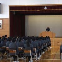 2019.12.24  冬休み前の全校集会